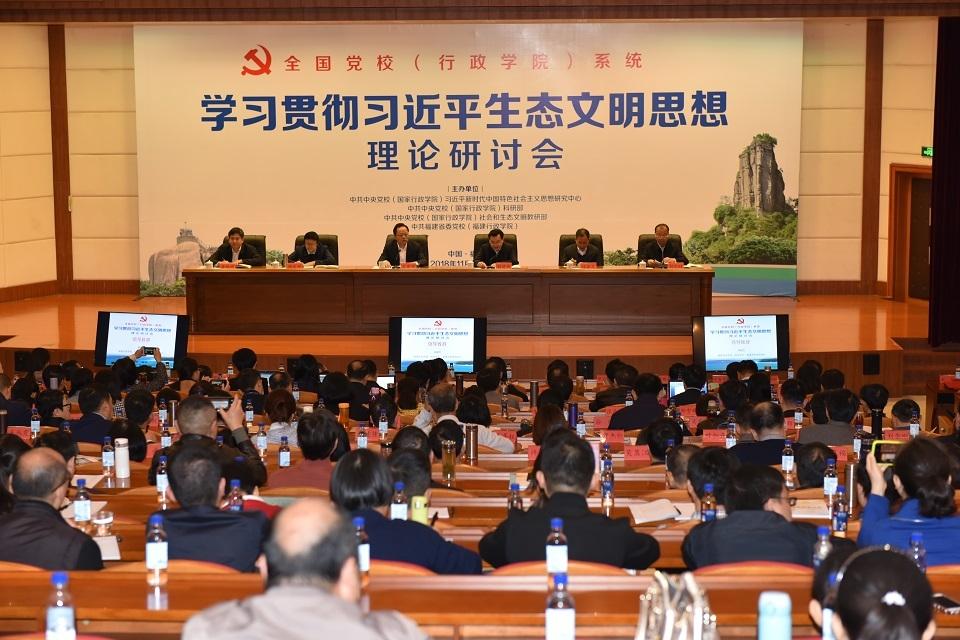 国内资讯_国内资讯_中国生态文明网